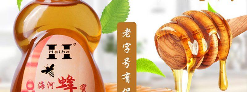 【不纯包退】老字号海河蜂蜜正品纯正天然土蜂蜜农家自产蜂巢蜜