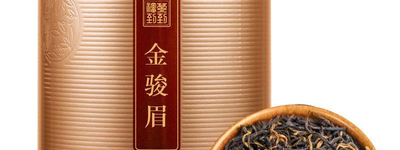 春安 茶叶红茶金骏眉武夷红茶金骏眉密香型精致罐装100-500克