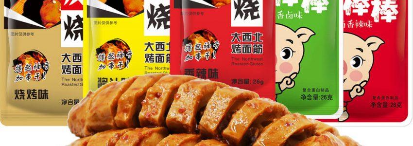 大西北烤面筋串 裕彤纯品 小猪棒棒湖南特产炭烧面筋零食小吃特价