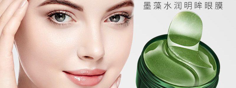 【60片】海藻绿眼膜贴淡化黑眼圈去眼袋细纹紧致抗皱补水眼贴膜