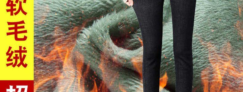 加绒牛仔裤女高腰冬季2019新款带绒加厚保暖外穿紧身黑色小脚裤