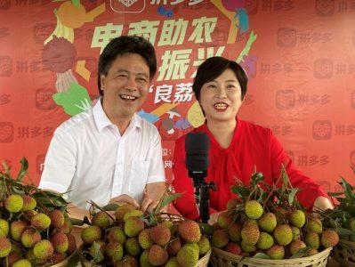 奥运冠军劳丽诗拼多多上演直播首秀,带动家乡荔枝销售超 5 万斤
